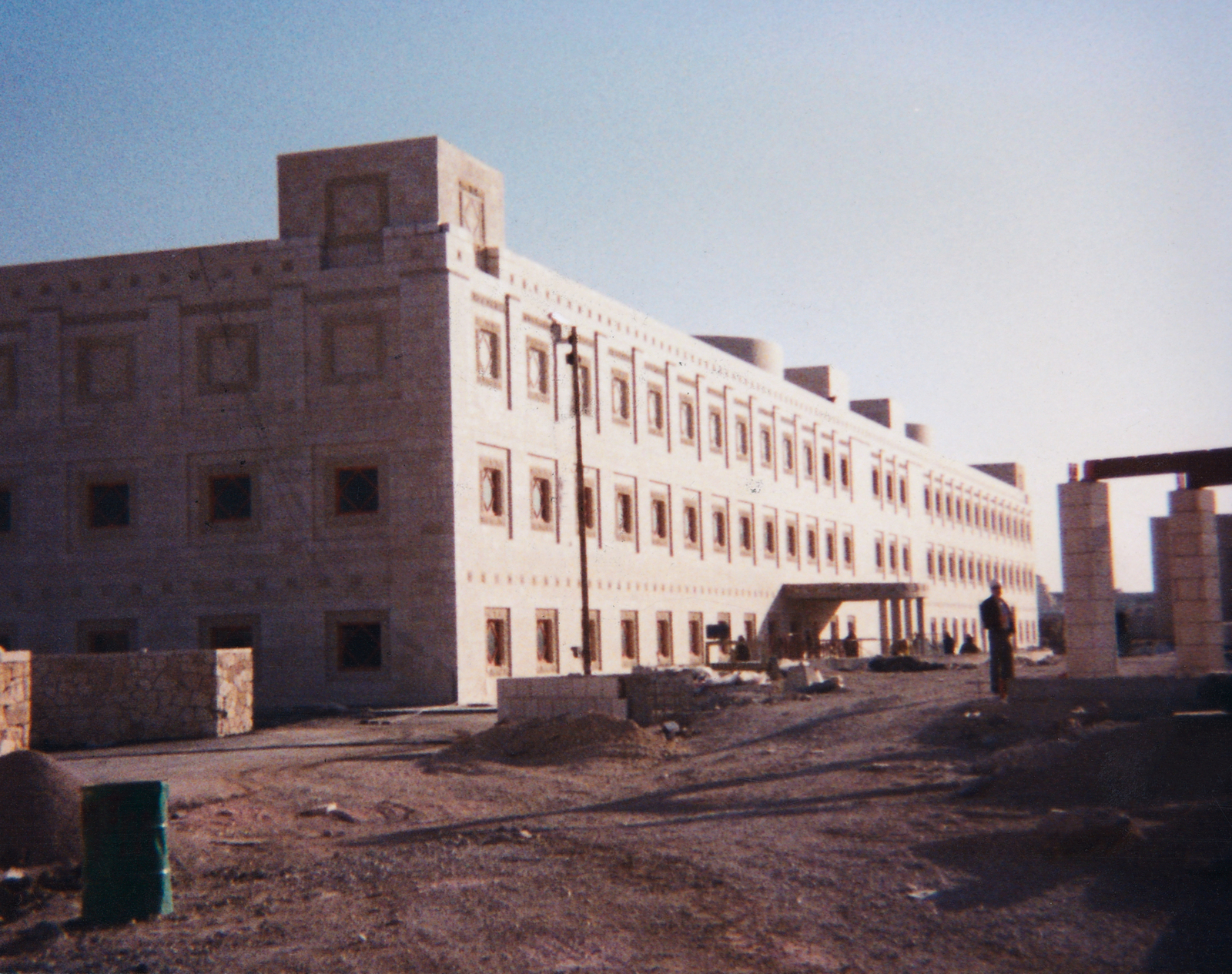 Amman - Chancery Office Building - 1992