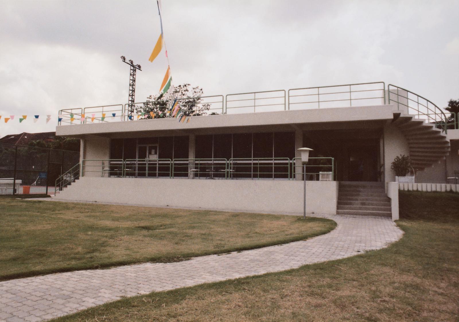 Bamako - Recreation/Community Center/Gym/Theater - 1980