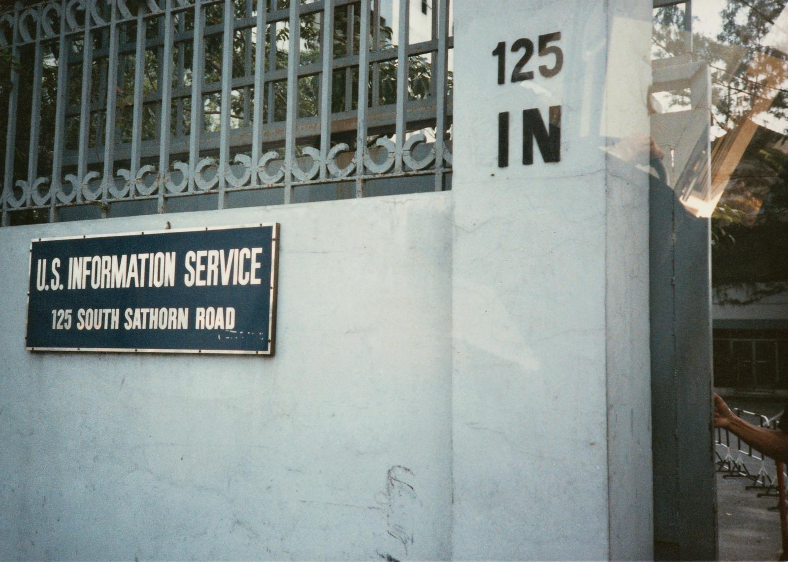 Bangkok - Vacant Site - 1989