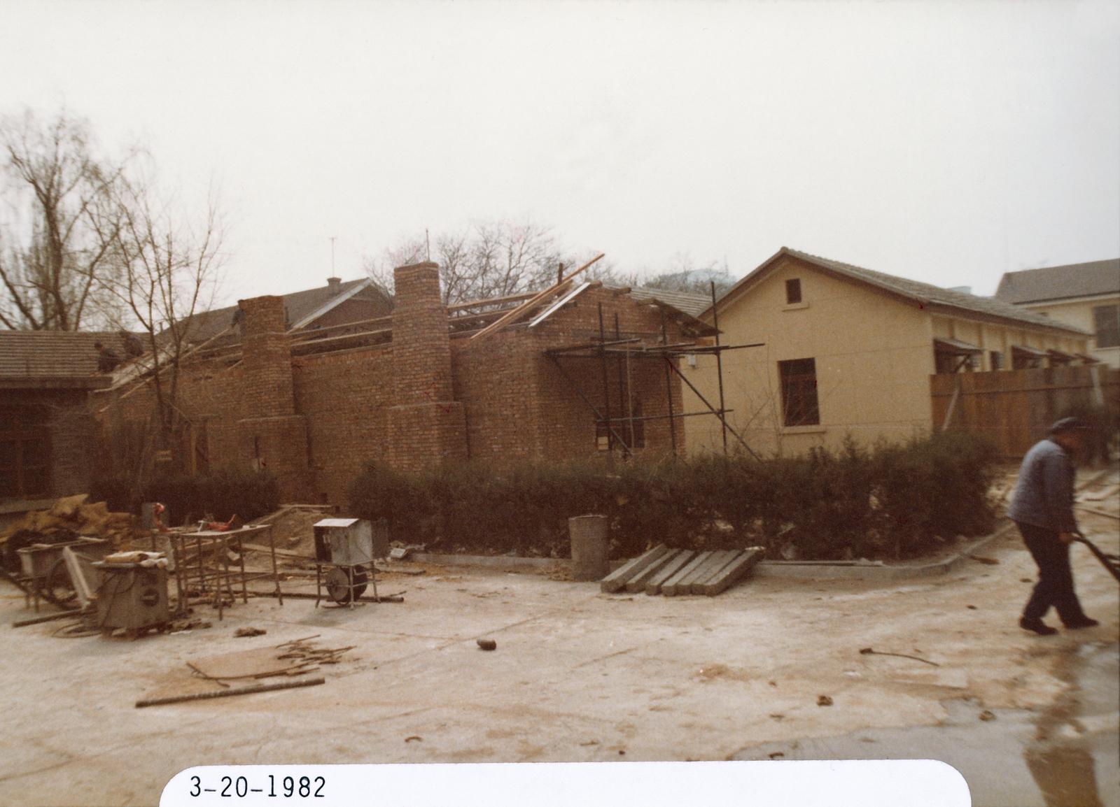 Beijing - Annex Office Building - 1982