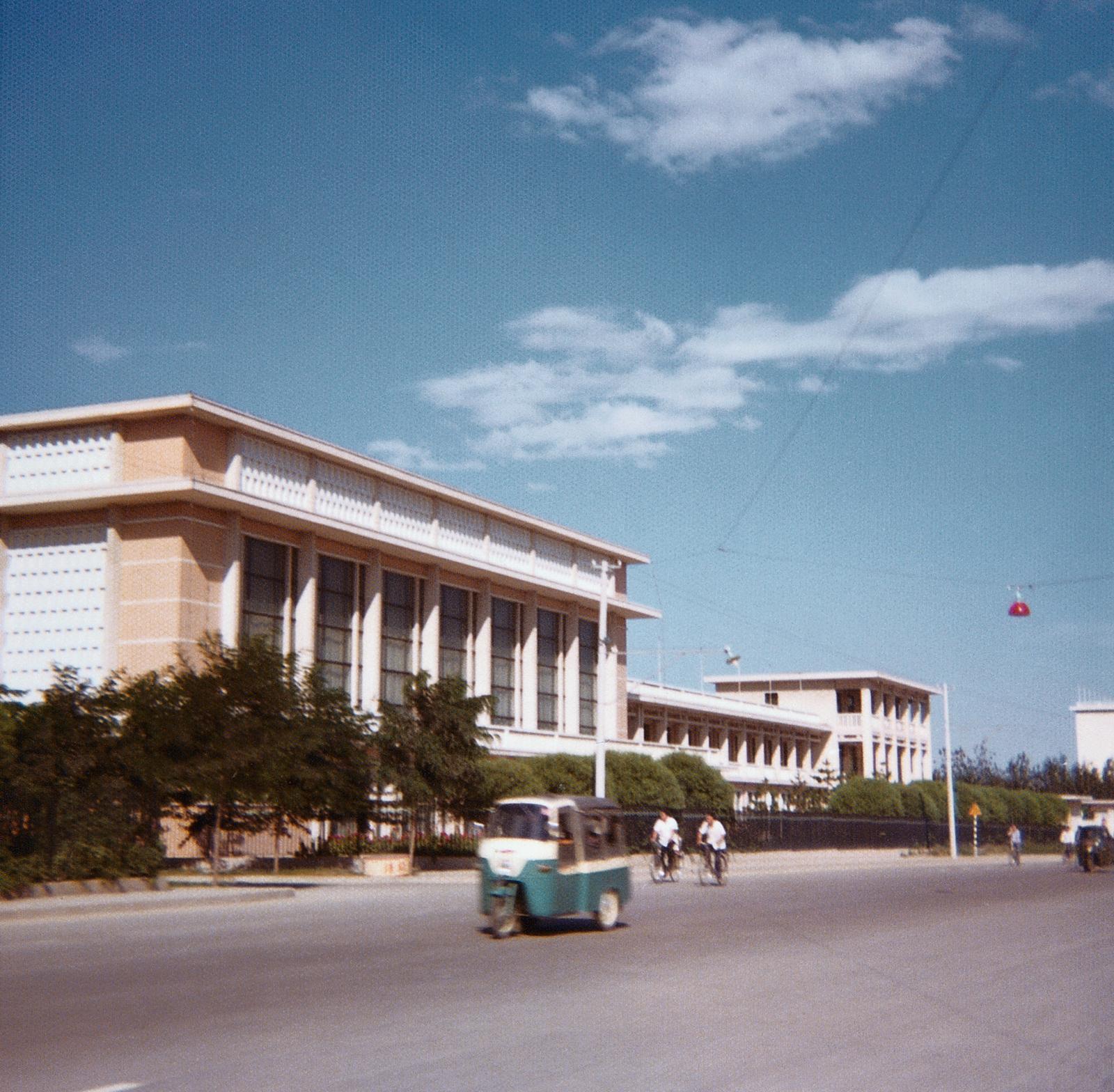 Beijing - Standard Level Position Residence - 1979