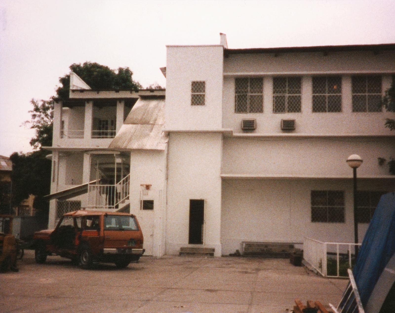 Brazzaville - Warehouse - 1986