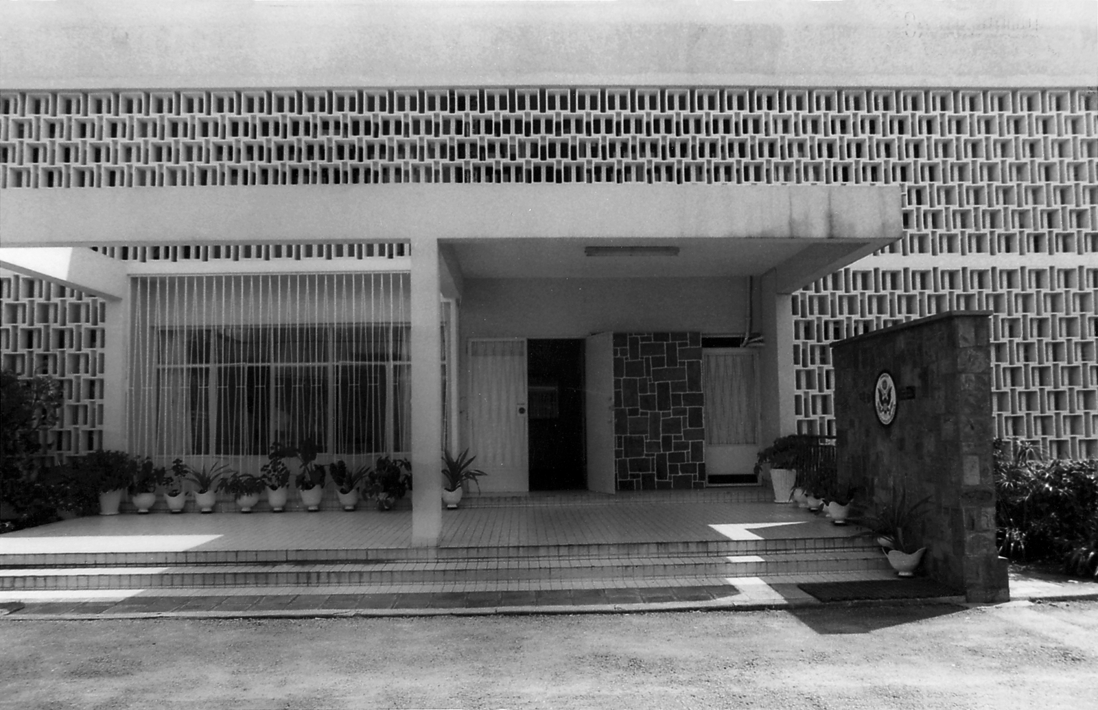 Bujumbura - Standard Level Position Residence - 1980