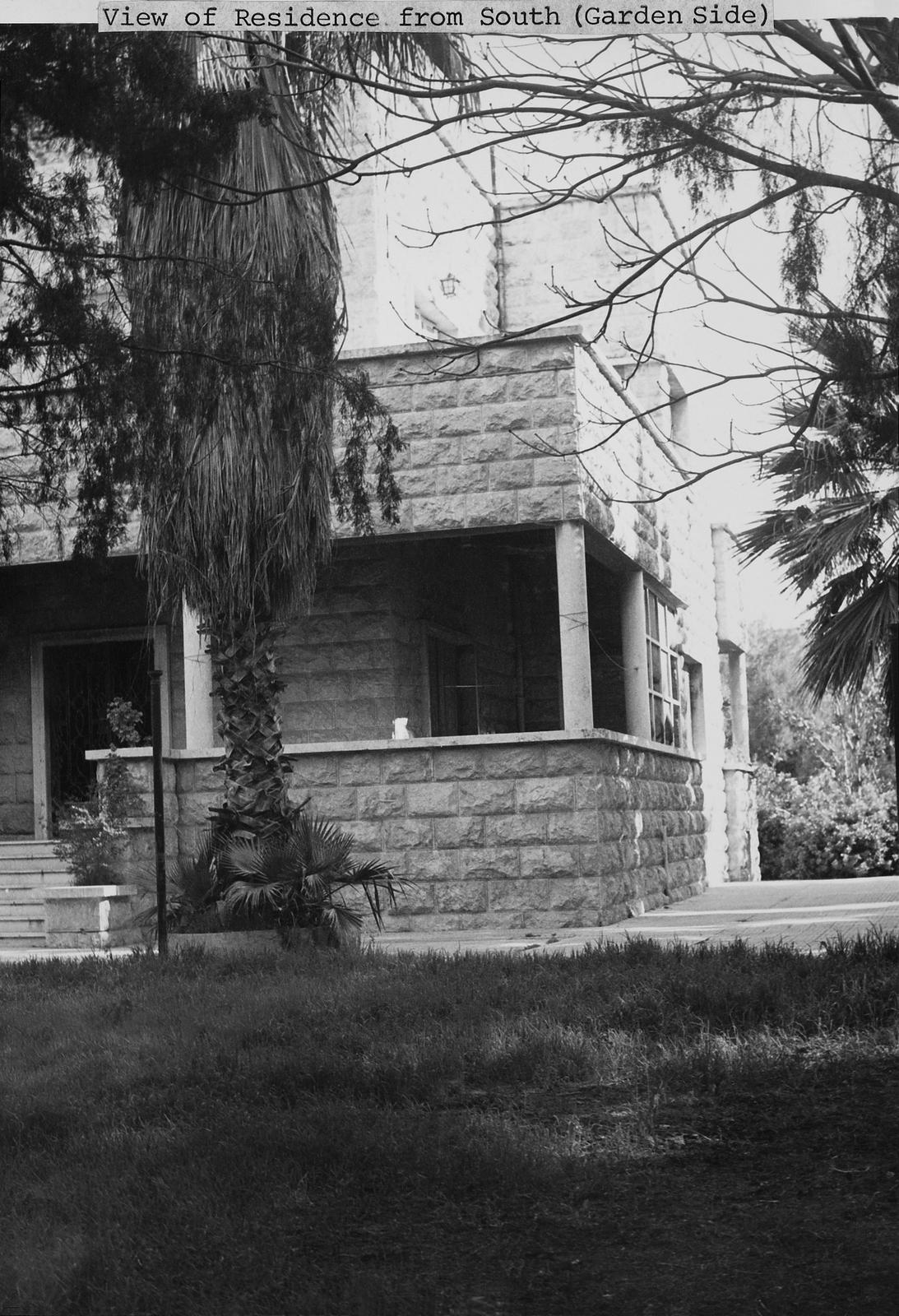 Damascus - Annex Office Building - 1978