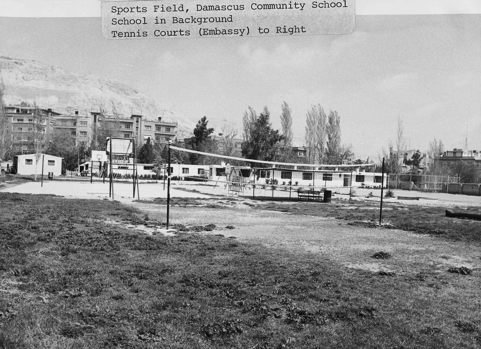 Damascus - Vacant Site - 1978