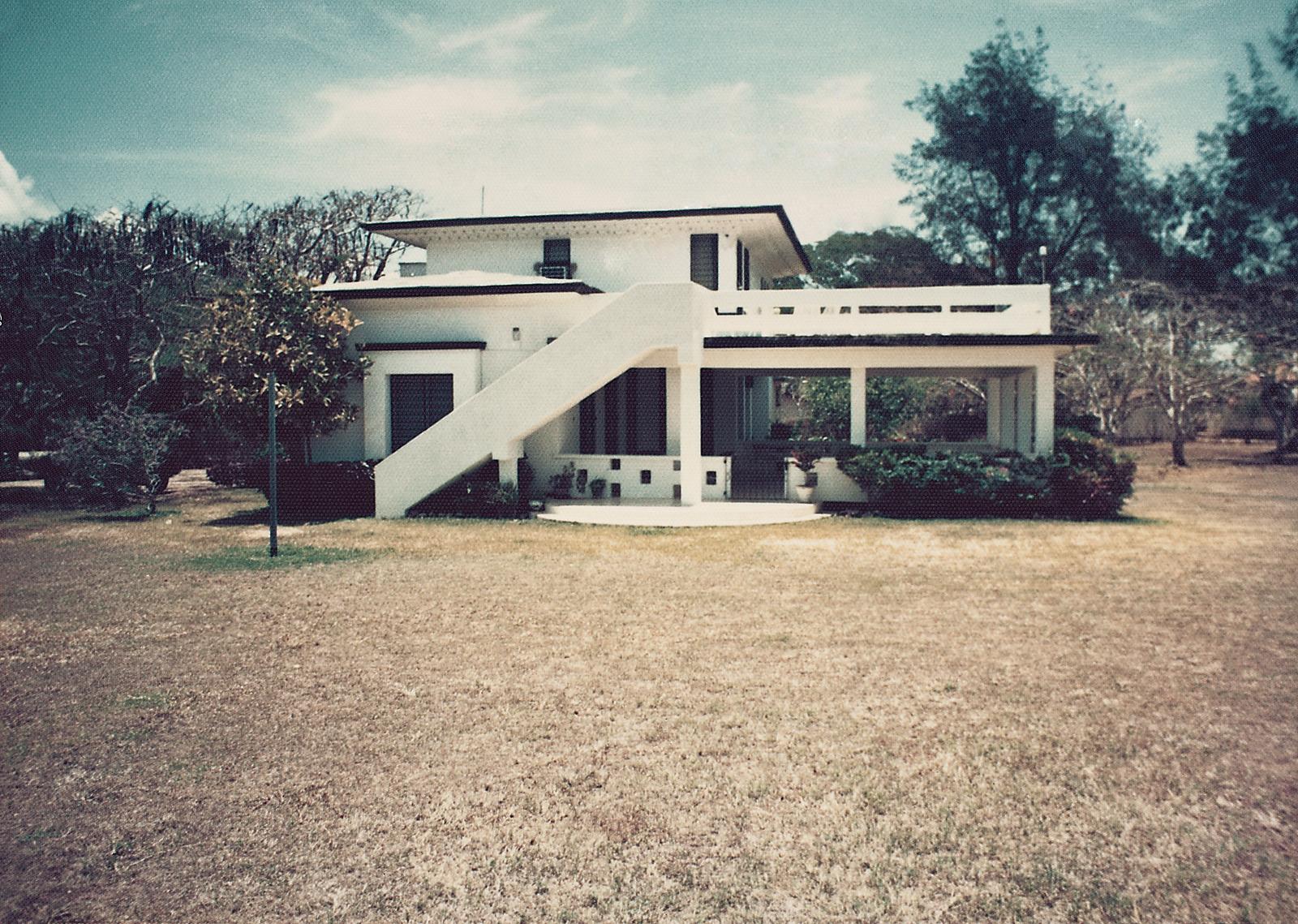 Dar Es Salaam - Recreation/Community Center/Gym/Theater - 1974