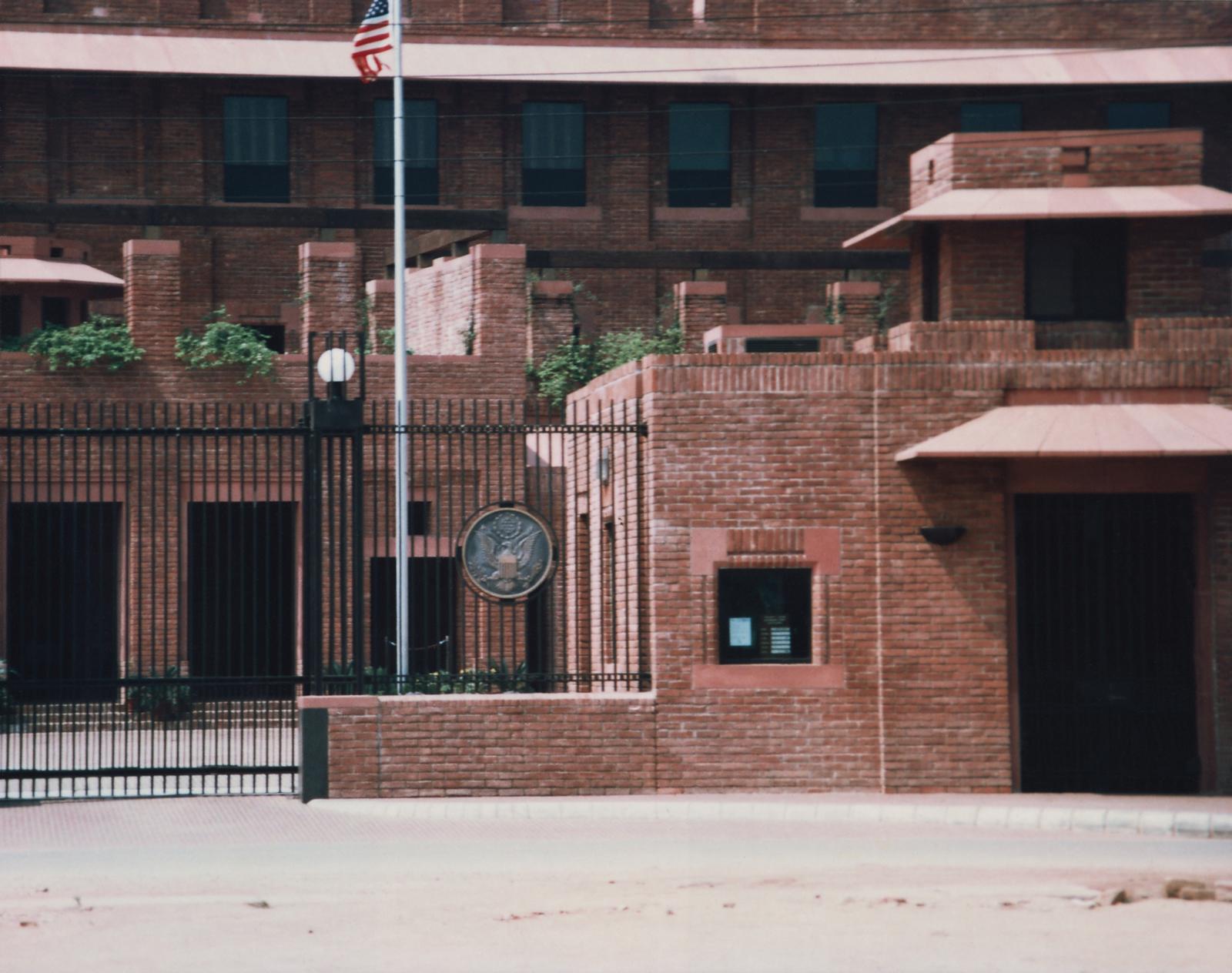 Dhaka - Chancery Office Building - 1990