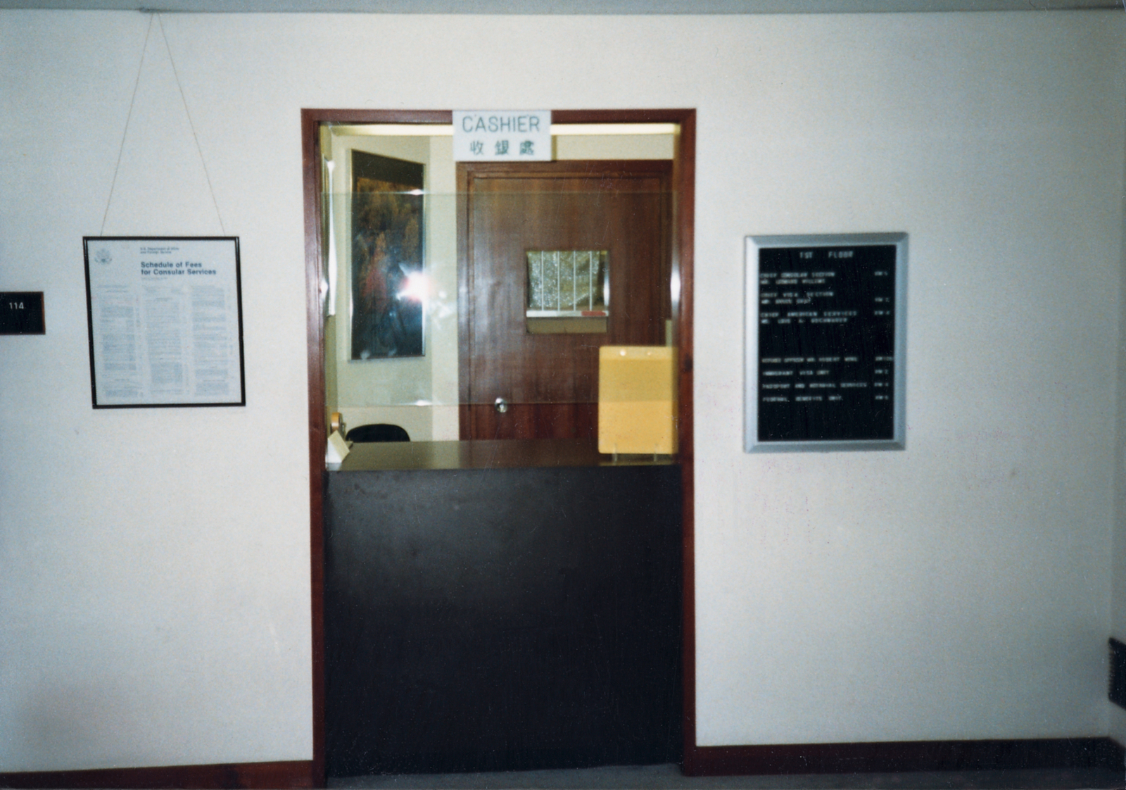 Hong Kong - Chancery Office Building - 1980