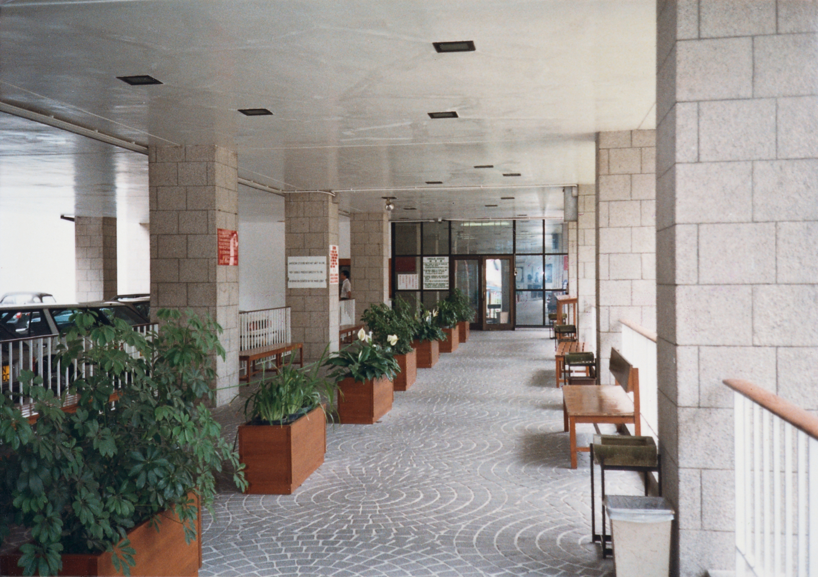Hong Kong - Chancery Office Building - 1980