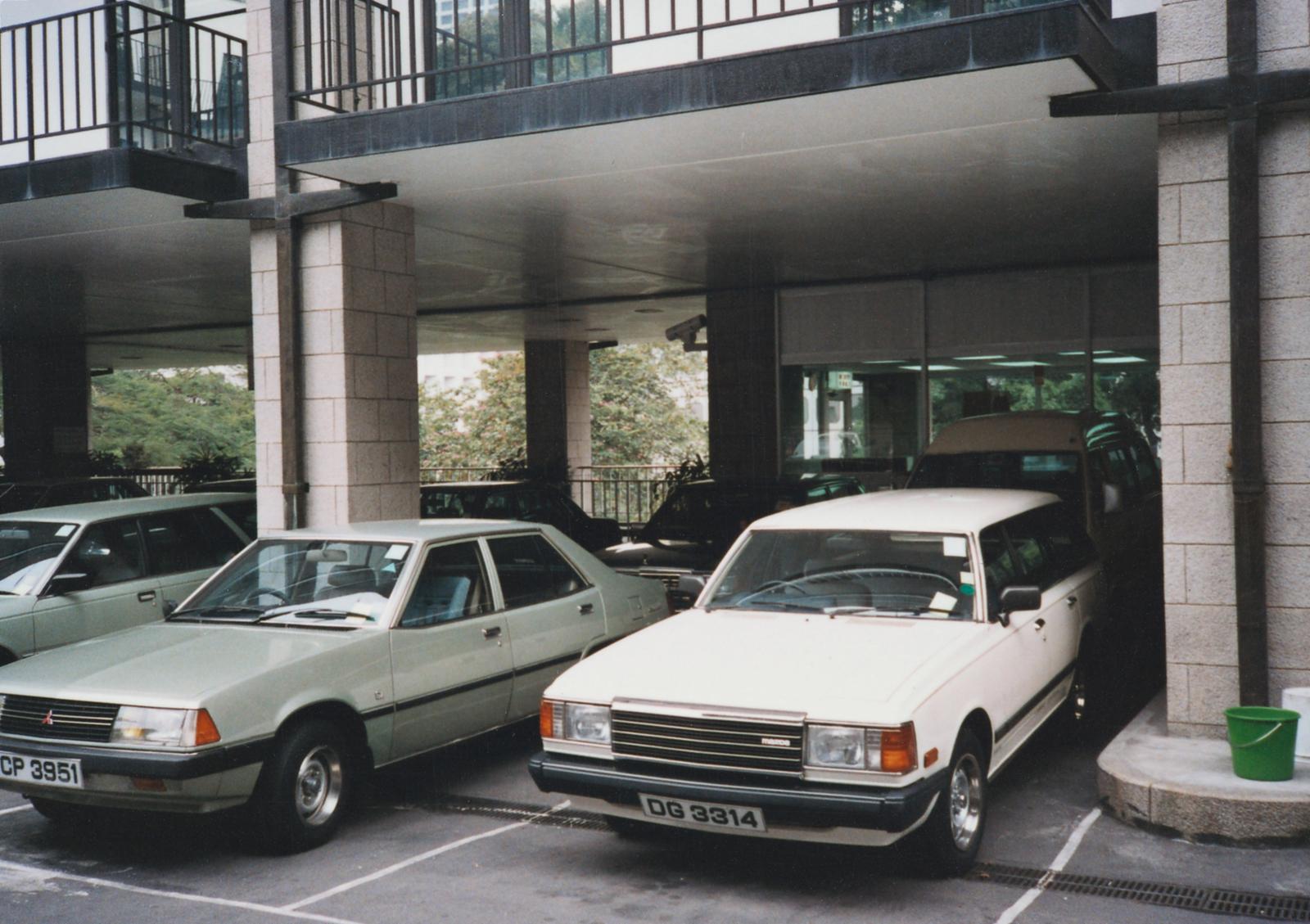 Hong Kong - Chancery Office Building - 1989