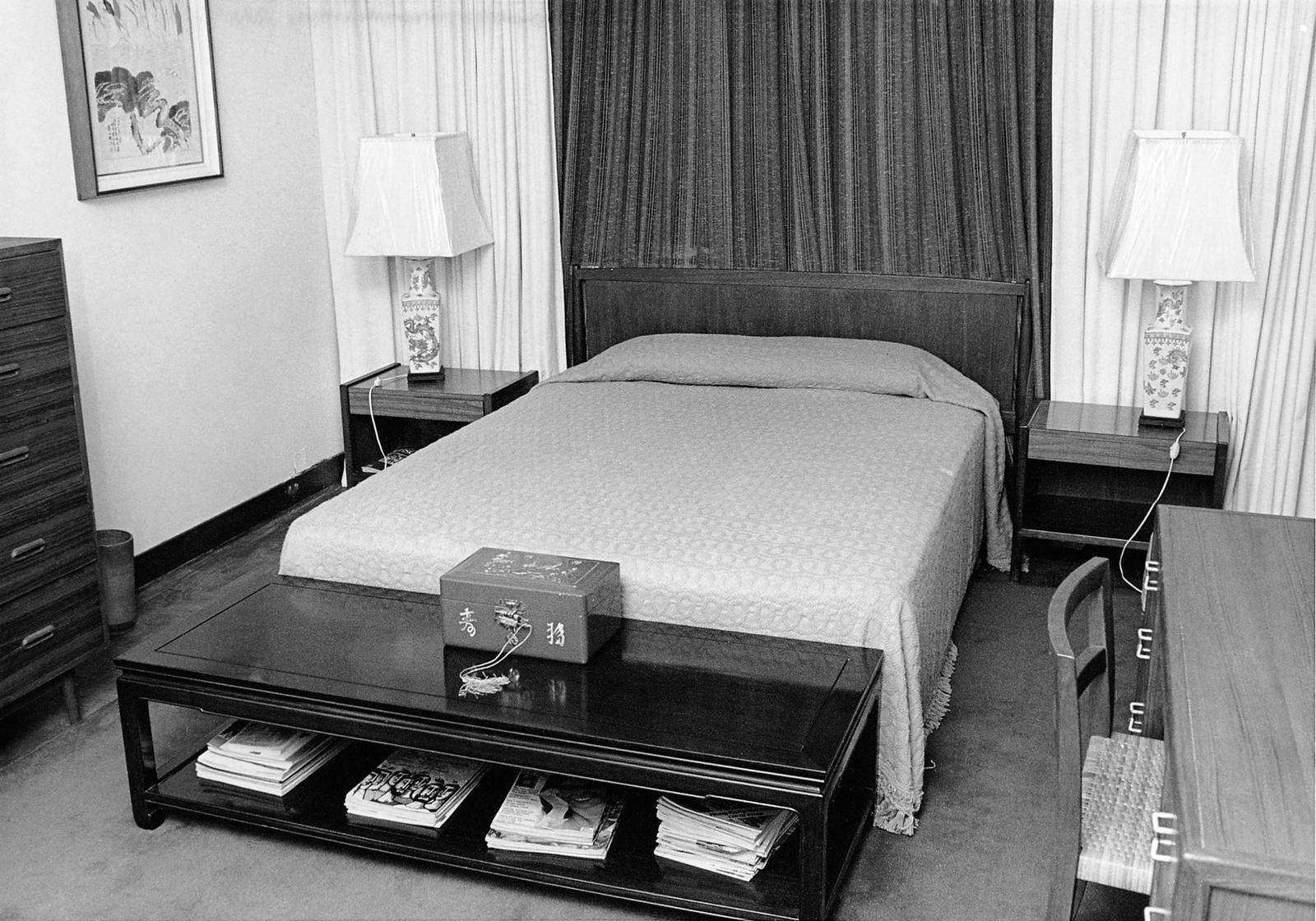 Hong Kong - Mid-Level Position Residence - 1980
