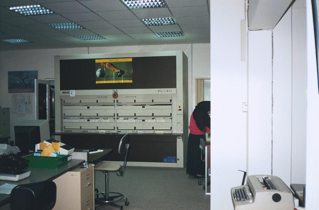 Jeddah - Chancery Office Building