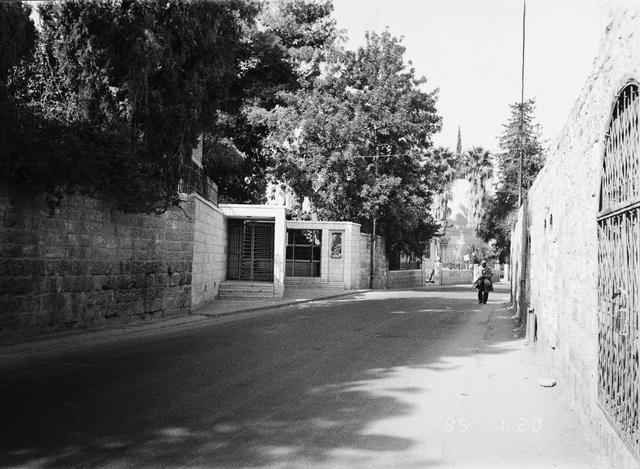 Jerusalem - Annex Office Building - 1985