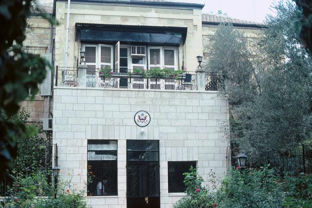 Jerusalem - Chancery Office Building - 1981