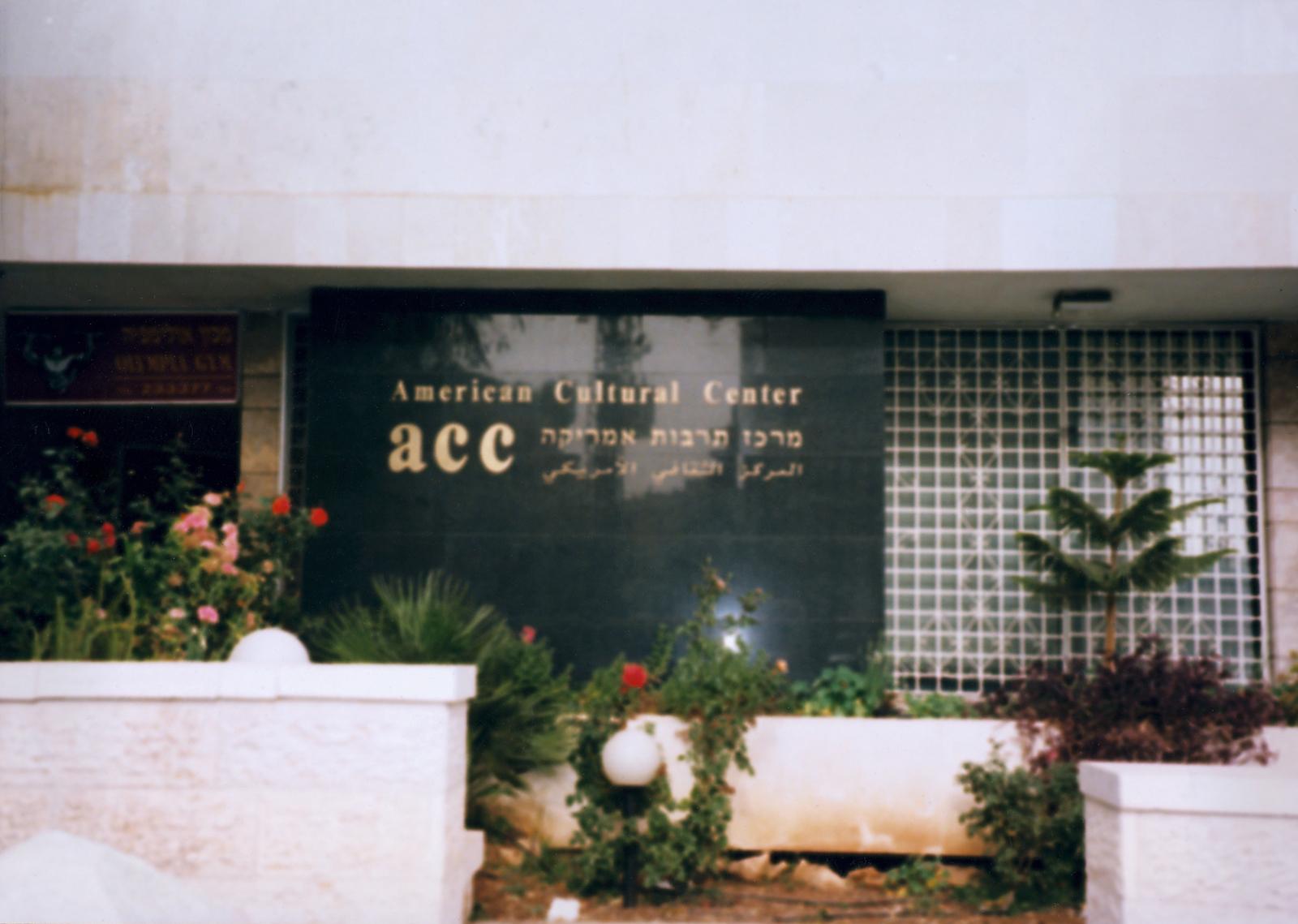 Jerusalem - Chancery Office Building - 1996
