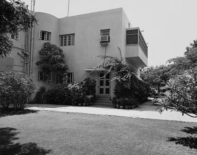 Karachi - Standard Level Position Residence - 1965