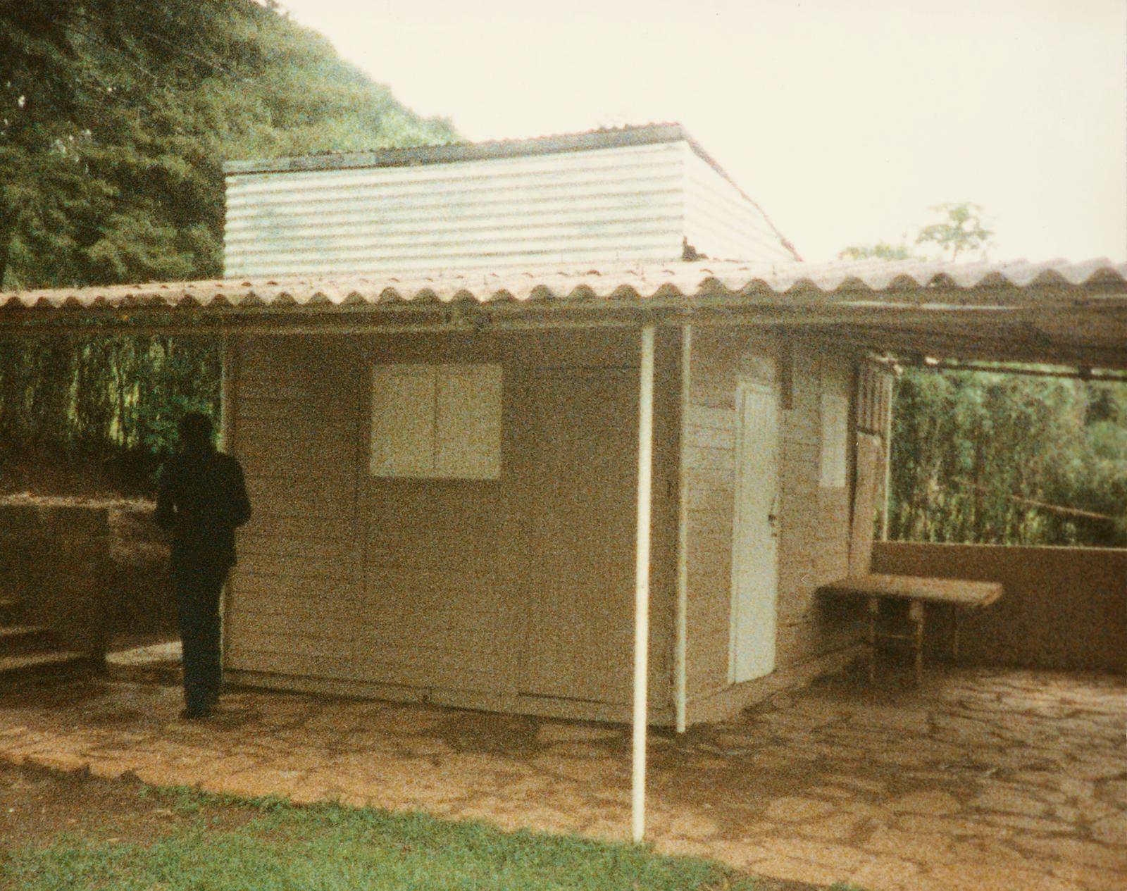 Kigali - Recreation/Community Center/Gym/Theater - 1987