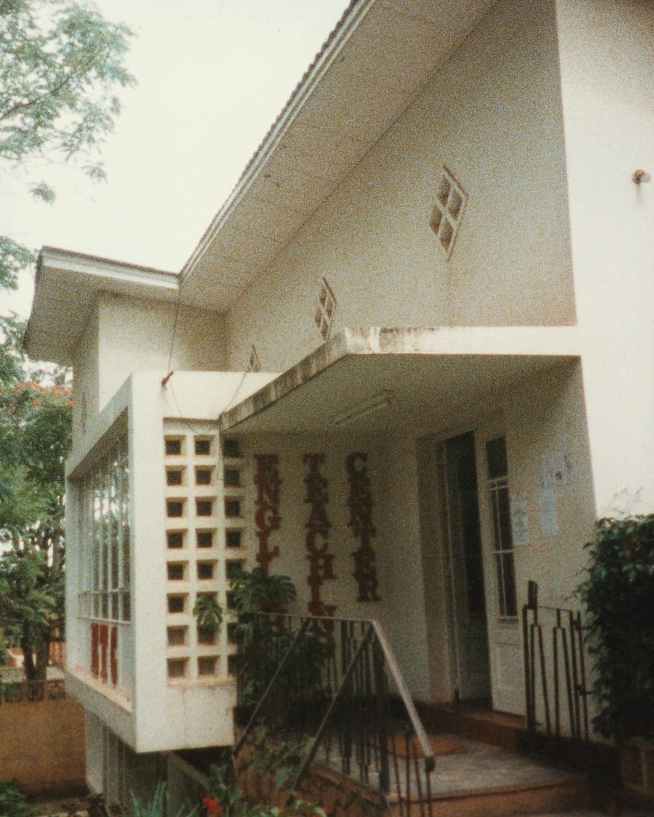 Kigali - Recreation/Community Center/Gym/Theater - 1987