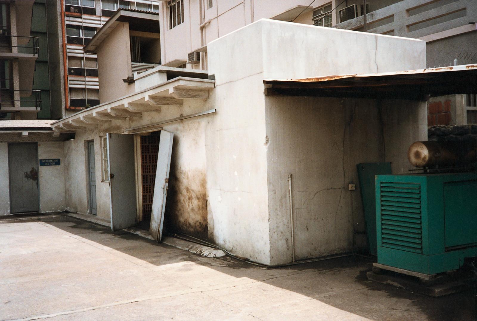 Lagos - Annex Office Building - 1989