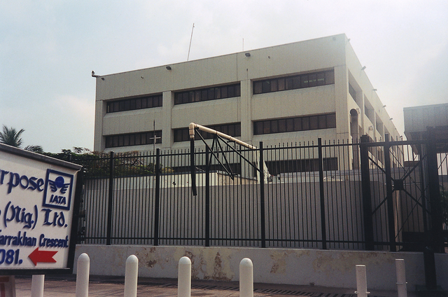 Lagos - Chancery Office Building