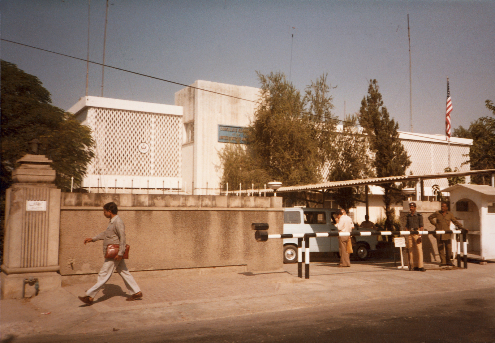 Lahore - Consulate Office Building - 1983
