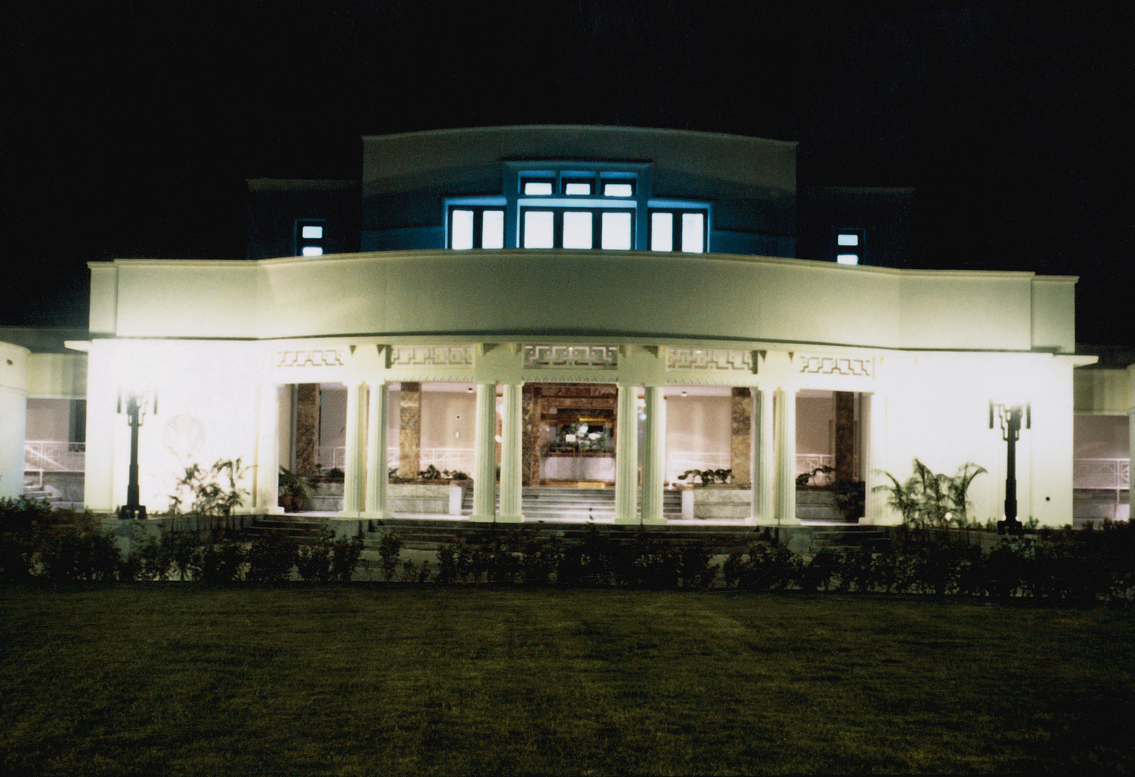 Lahore - Consulate Office Building - 1991