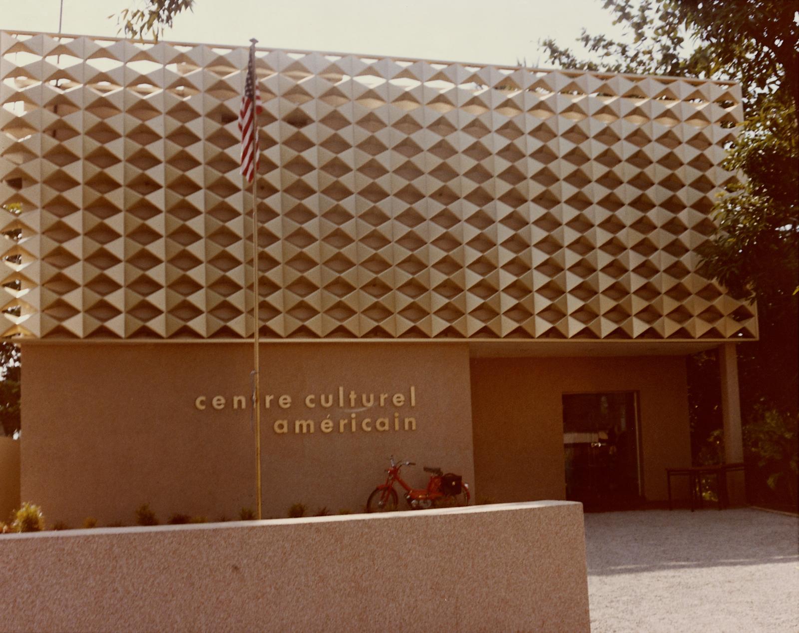 Libreville - Annex Office Building - 1973