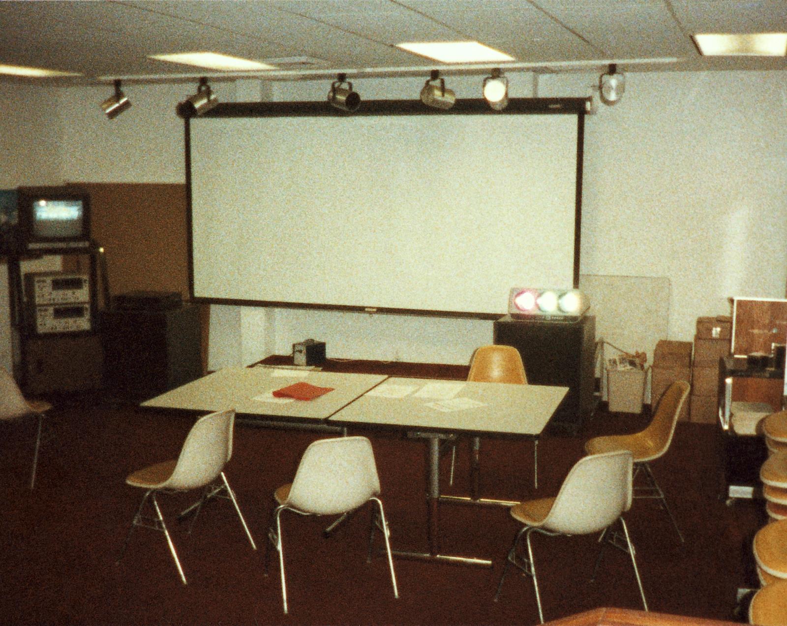 Libreville - Annex Office Building - 1986