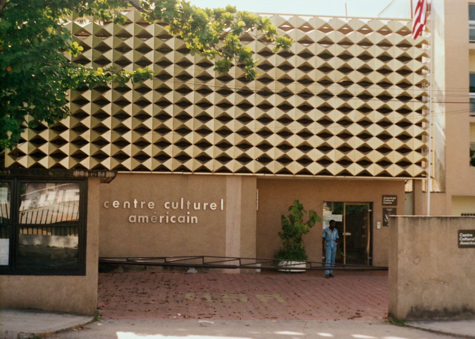 Libreville - Annex Office Building - 1991