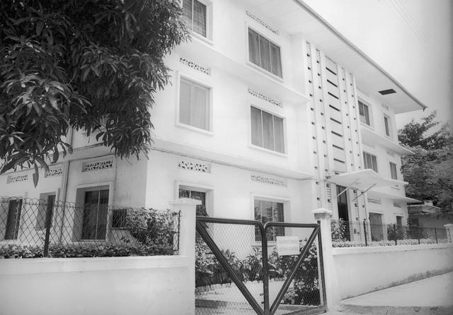 Libreville - Educational Facility/School - 1970