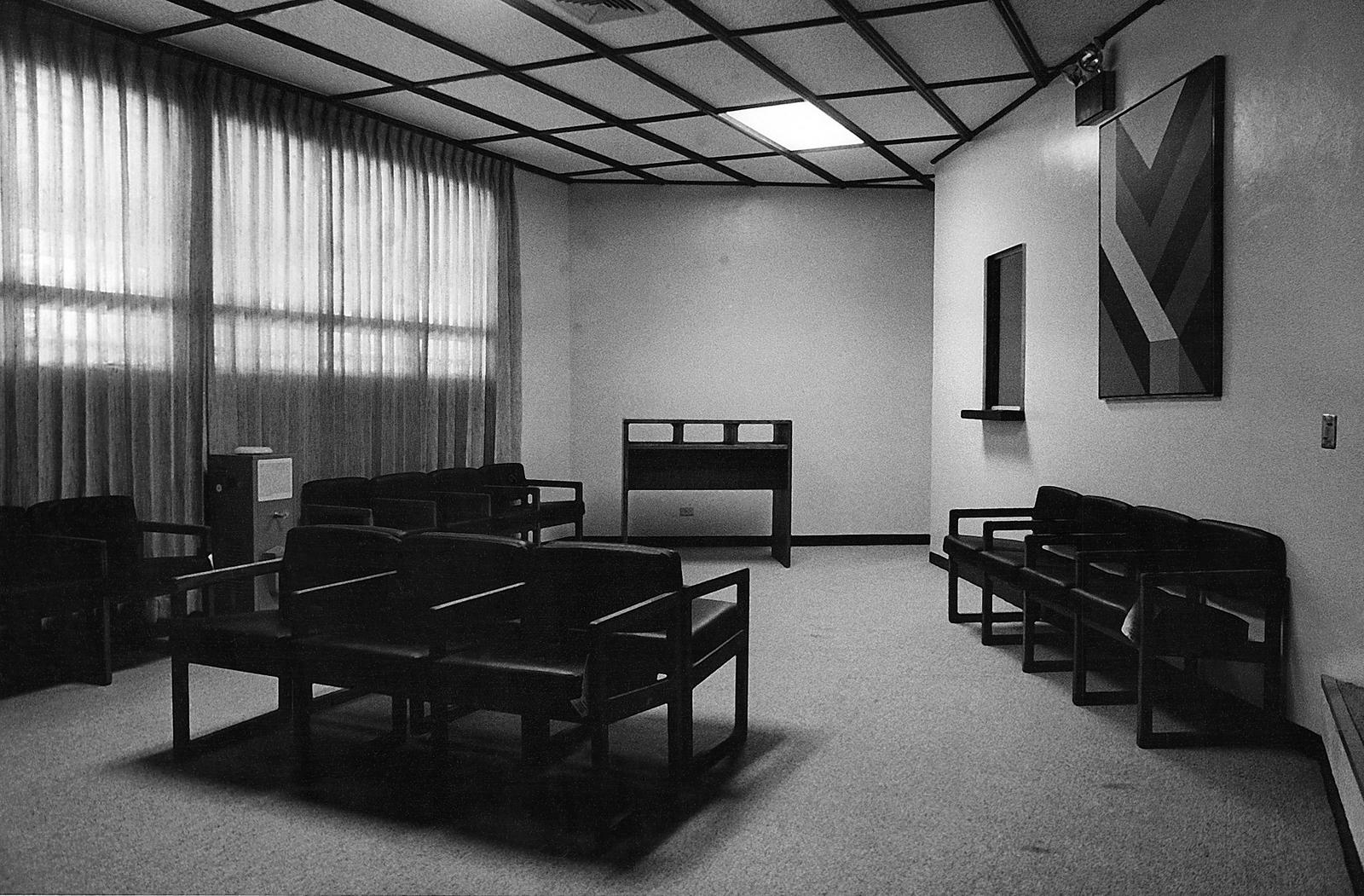 Managua - Annex Office Building - 1979