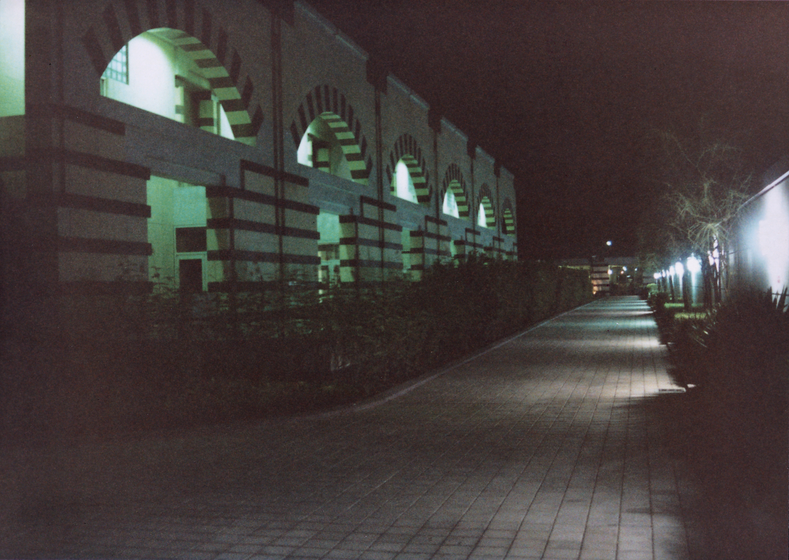 Muscat - Chancery Office Building - 1990