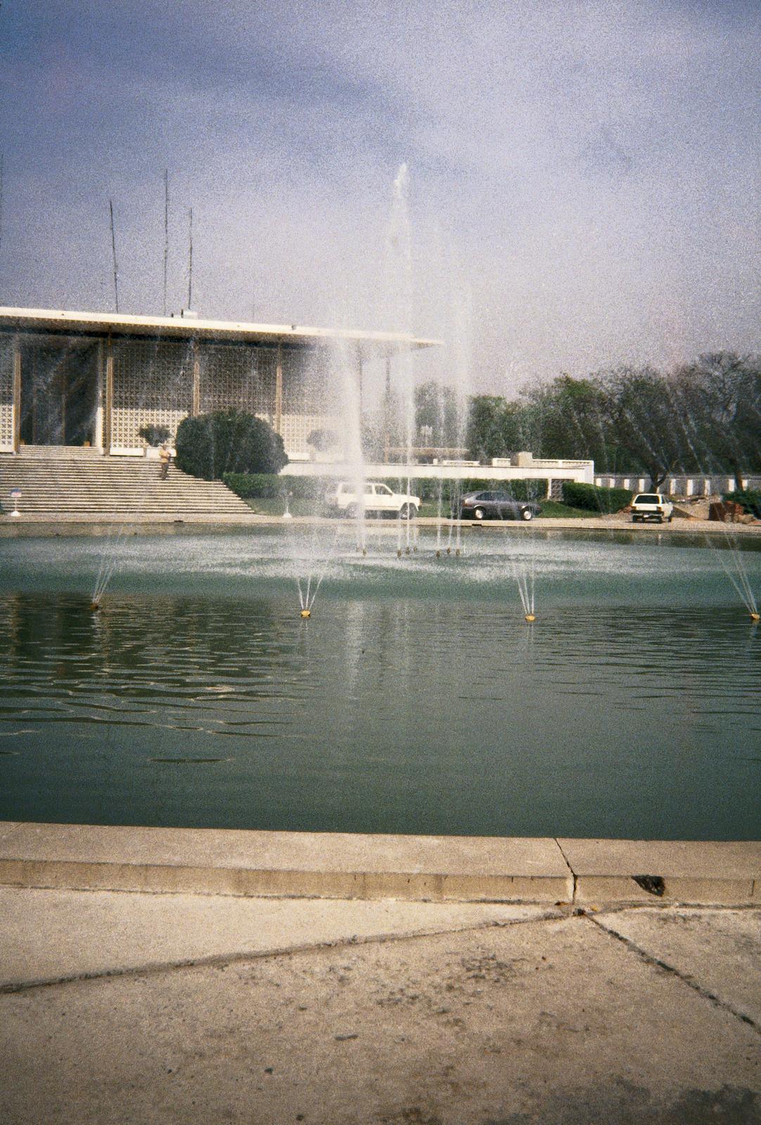 New Delhi - Chancery Office Building - 1987