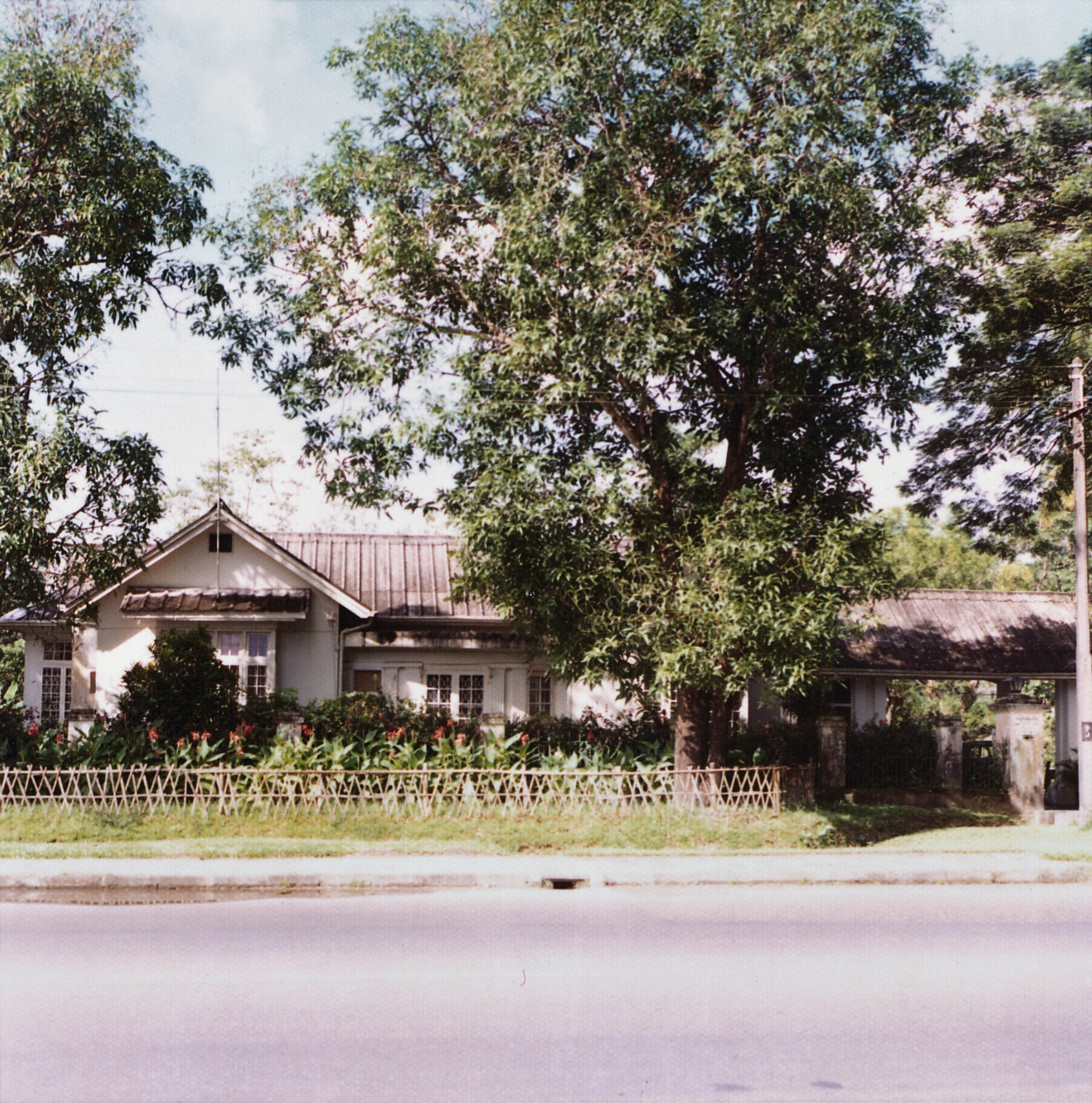 Rangoon - Standard Level Position Residence - 1975