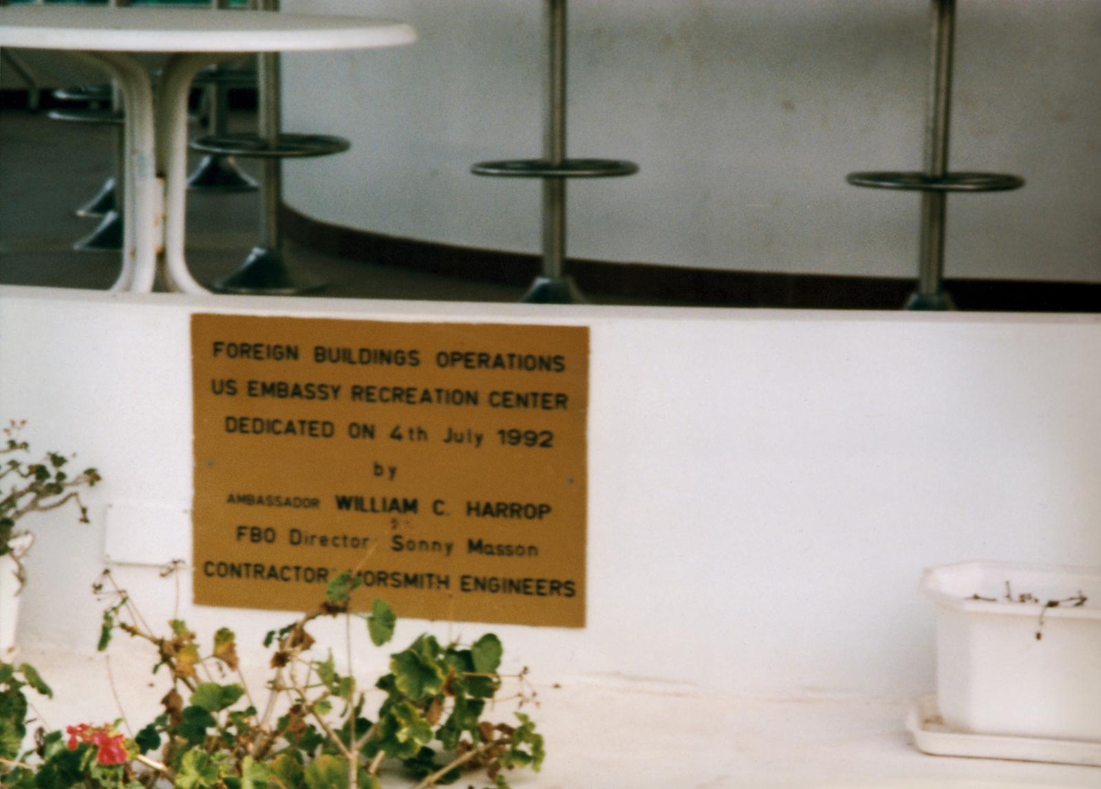 Tel Aviv - Recreation/Community Center/Gym/Theater - 1996