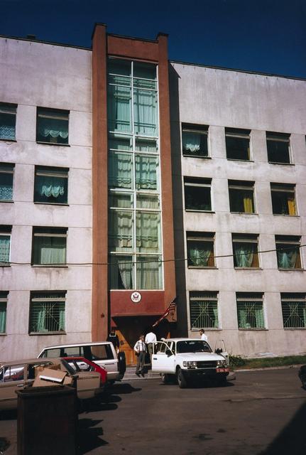 Vladivostok - Consulate Office Building - 1993