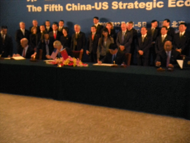 Office of the Administrator (Stephen L. Johnson) - Administrator Stephen L. Johnson's Official Trip to China (The Fifth China-U.S. Strategic Economic Dialogue) [412-APD-688-DSCN0269.jpg]