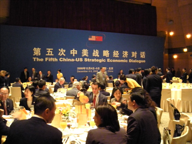 Office of the Administrator (Stephen L. Johnson) - Administrator Stephen L. Johnson's Official Trip to China (The Fifth China-U.S. Strategic Economic Dialogue) [412-APD-688-DSCN0223.jpg]