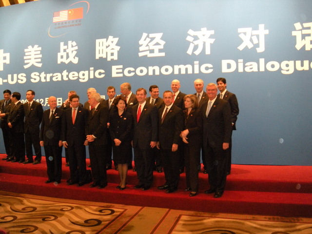 Office of the Administrator (Stephen L. Johnson) - Administrator Stephen L. Johnson's Official Trip to China (The Fifth China-U.S. Strategic Economic Dialogue) [412-APD-688-DSCN0203.jpg]