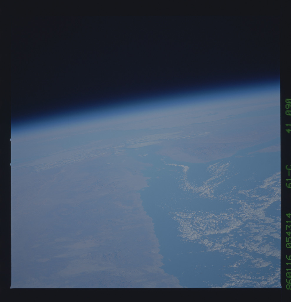 61C-41-090 - STS-61C - STS-61C earth observations