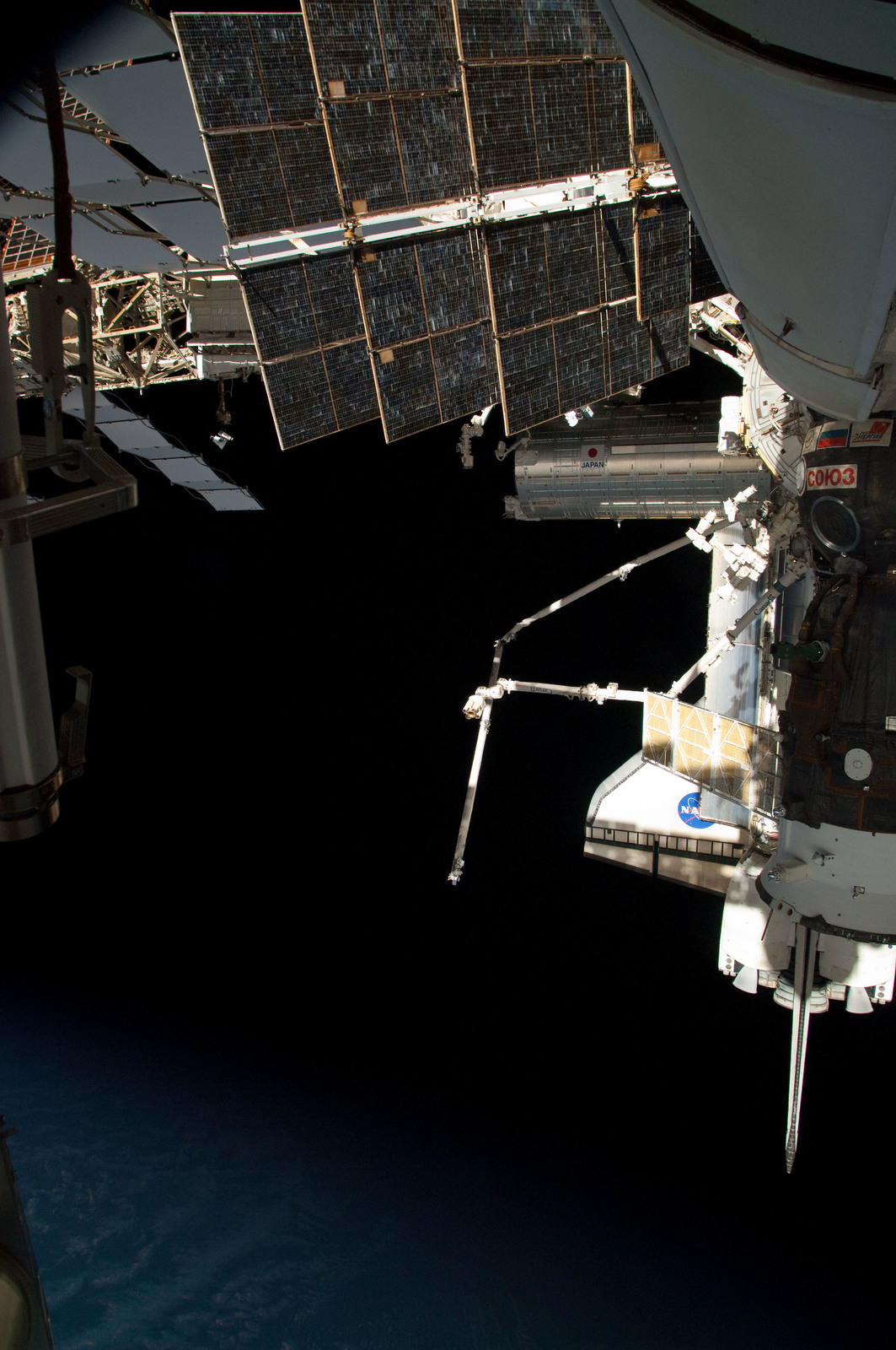 S126E025045 - STS-126 - View of ISS, Docked Soyuz and Endeavour
