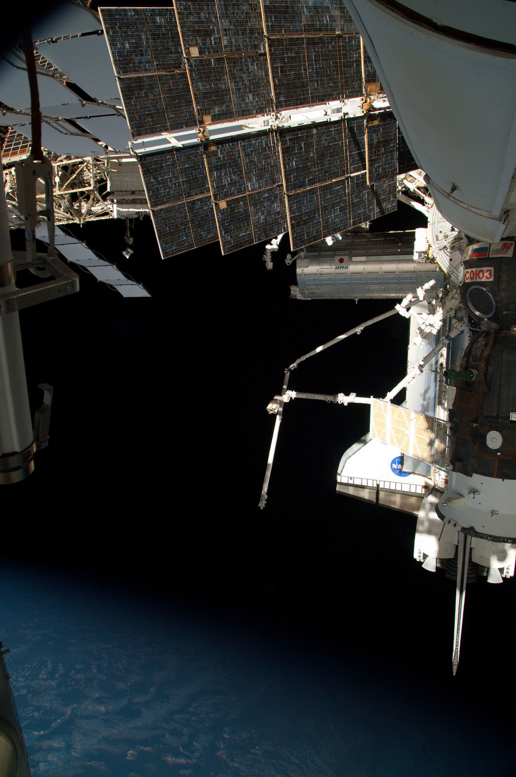 S126E025046 - STS-126 - View of ISS, Docked Soyuz and Endeavour