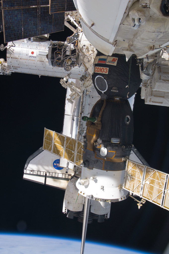 S129E007699 - STS-129 - Exterior view of the ISS taken during STS-129/Expedition 21 Joint Operations