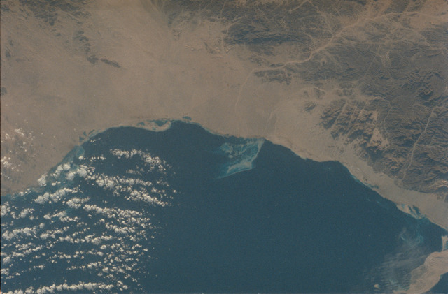 STS053-39-000A - STS-053 - Earth observations views of the Red Sea coast of Egypt, Sudan and Ethiopia.