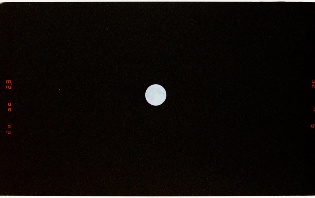 STS064-12-021 - STS-064 - Moon viewed from Discovery
