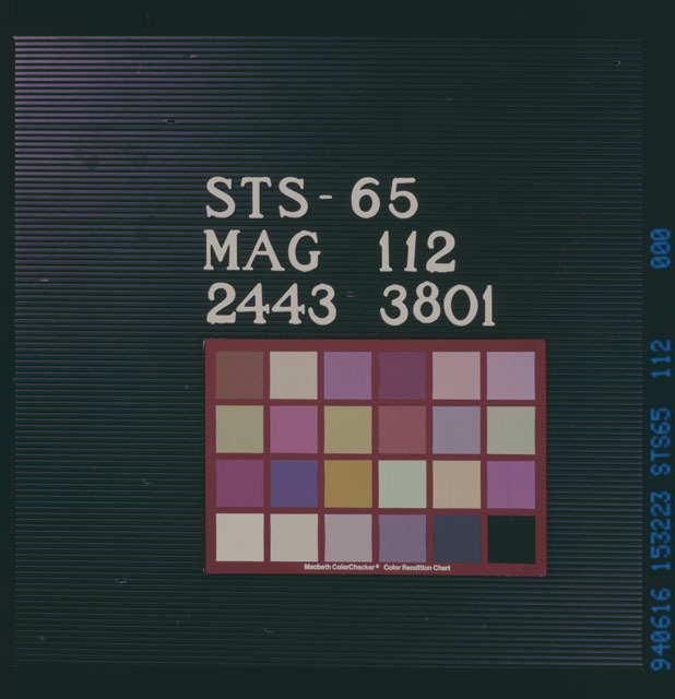 STS065-112-000 - STS-065 - Title slate