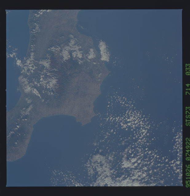 STS073-714-033 - STS-073 - Earth observations taken from shuttle orbiter Columbia