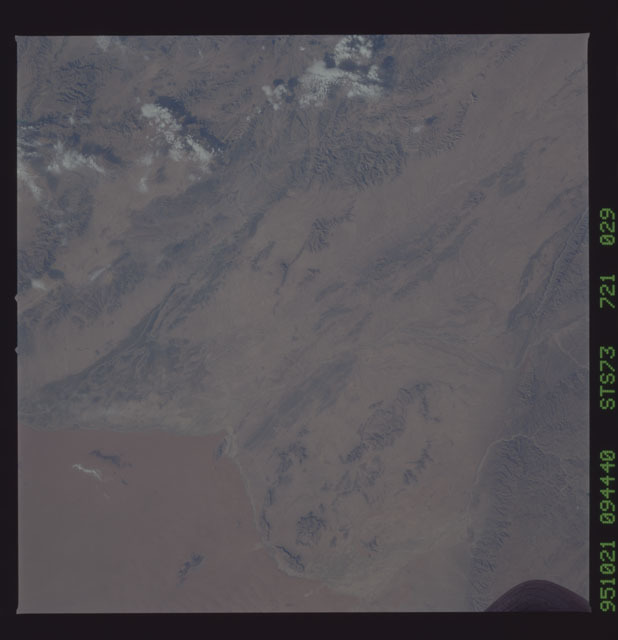 STS073-721-029 - STS-073 - Earth observations taken from shuttle orbiter Columbia