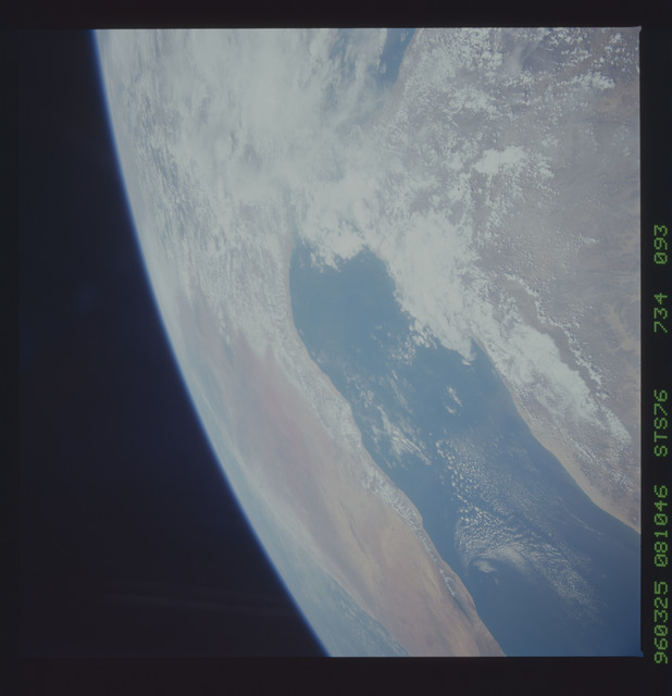 STS076-734-093 - STS-076 - Earth observations taken from shuttle orbiter Atlantis during STS-76 mission