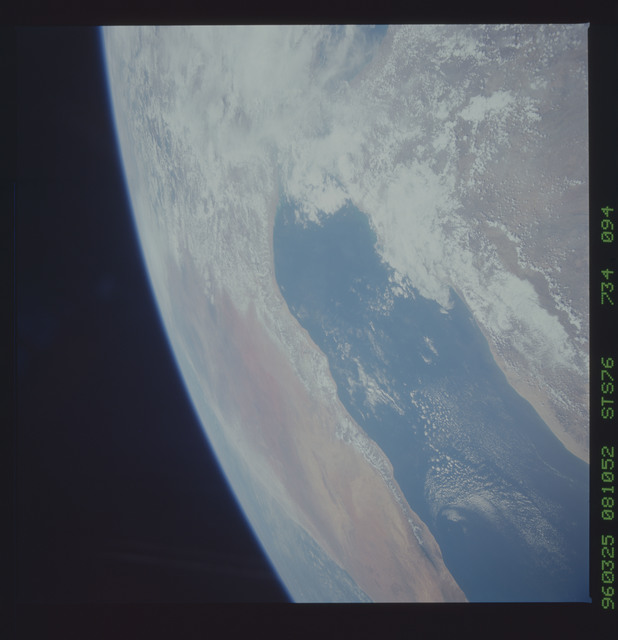 STS076-734-094 - STS-076 - Earth observations taken from shuttle orbiter Atlantis during STS-76 mission